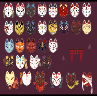 Fox Masks