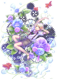 Midsummer daydream