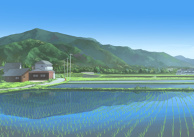 Nagano #2