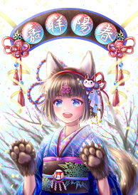 Happy New Year☆2018
