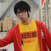 Ryusuke  Seyama
