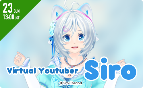 Virtual Youtuber Siro