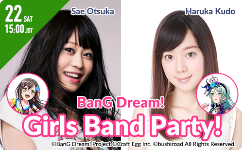 Bushiroad Inc. BanG Dream! Girls Band Party!