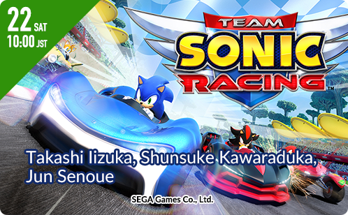 SEGA Games Co., Ltd. TEAM SONIC RACING