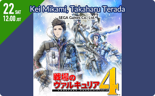 SEGA Games Co., Ltd. Valkyria Chronicles 4