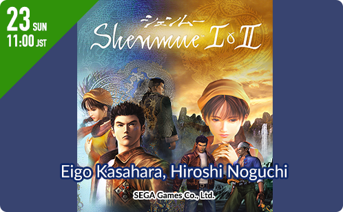 SEGA Games Co., Ltd. ‎Shenmue I&II