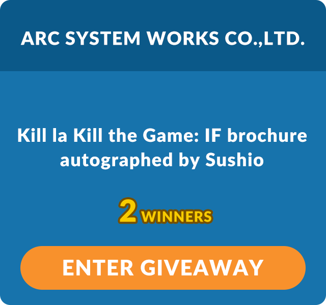 Prizes Provided by ARC SYSTEM WORKS CO.,LTD.