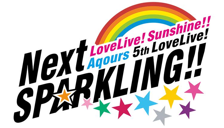 Lovelive! Sunshine!! Aqours 5th LoveLive! ~Next SPARKLING!!~