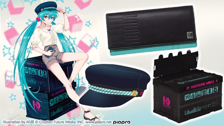 Hatsune Miku 10th Anniversary Merchandise