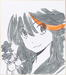 Artwork signed by Sushio