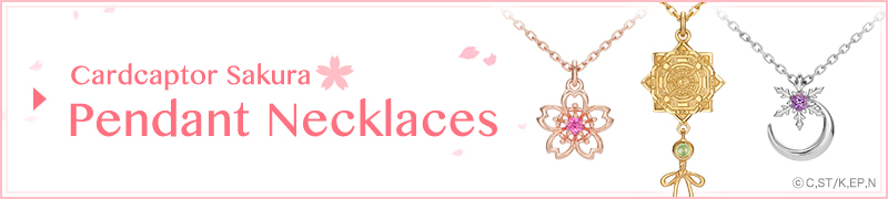 Cardcaptor Sakura Pendant Necklaces