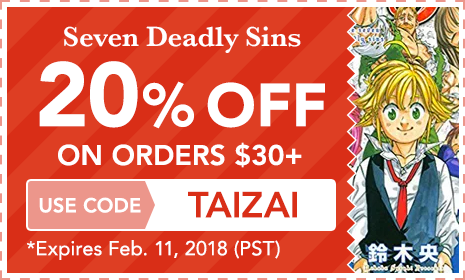 Seven Deadly Sins 20% OFF ON ORDERS $30+