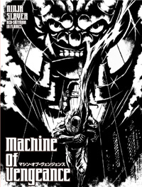Machine of Vengeance
