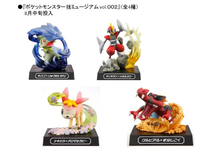 Pokemon Toys Right : A new pokemon figure series tokyo otaku mode gallery