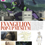 Come join J-POP SUMMIT Festival 2012 for special Evangelion events! (2/14)