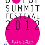 Come join J-POP SUMMIT Festival 2012 for special Evangelion events! (5/14)