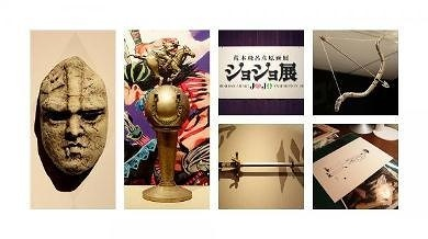 Jojo Royale A Collaboration Between Jojo S Bizarre Adventure And Google Is A Huge Success Anime Gallery Tom Shop Figures Merch From Japan Download files and build them with your 3d printer, laser cutter, or cnc. tokyo otaku mode