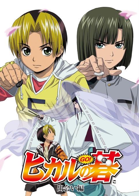 Image result for hikaru no go anime