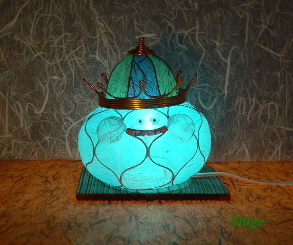 King Slime Lamp Shade ♪ (3/5) | Tokyo Otaku Mode Gallery