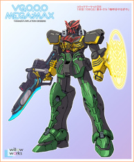 moblesuits GUNDAM OOO_tatoba combination