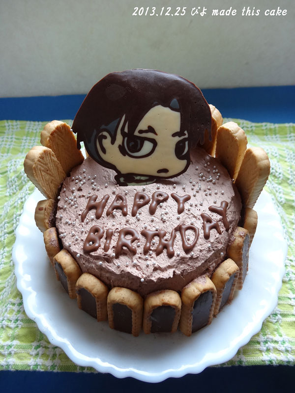 Attack On Titan Birthday Cake
