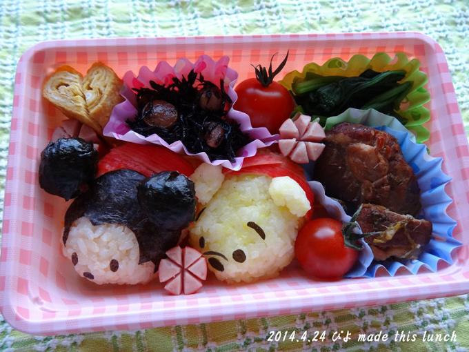 LINE Game☆Disney Tsum Tsum (Diagonal Version)