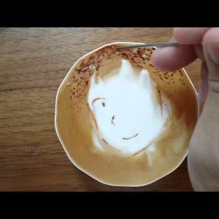 "Today's Leisure Time Cappuccino, ""Kirito/Sword Art Online"""