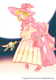 A Magical Girl Apprentice