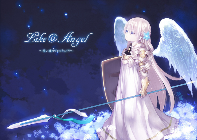 Like@Angel ~ Blue-Eyed Valkyrja