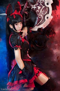 Rory Mercury