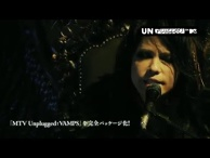 VAMPS 『MTV Unplugged: VAMPS』Teaser